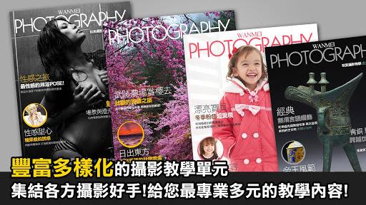 攝影新手教學必讀20篇! | 攝影札記 Photoblog - 新奇好玩的攝影資訊、攝影技巧教學