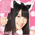 AKB48きせかえ(公式)柏木由紀ライブ壁紙-PC- icon