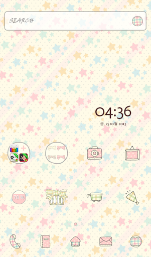 Twinkle baby Dodol Theme