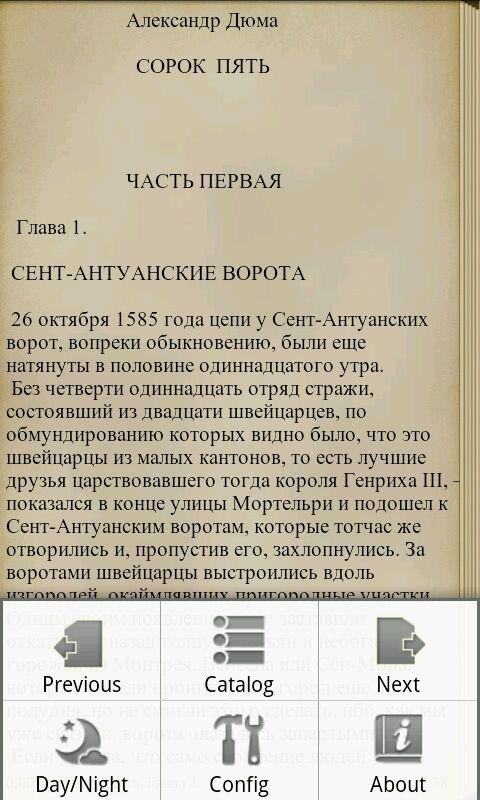 Forty five, A.Dyuma,RU- screenshot