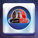 Radio Nabd Masr icon