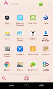 My Melody GO Launcher Theme V2 v1.0