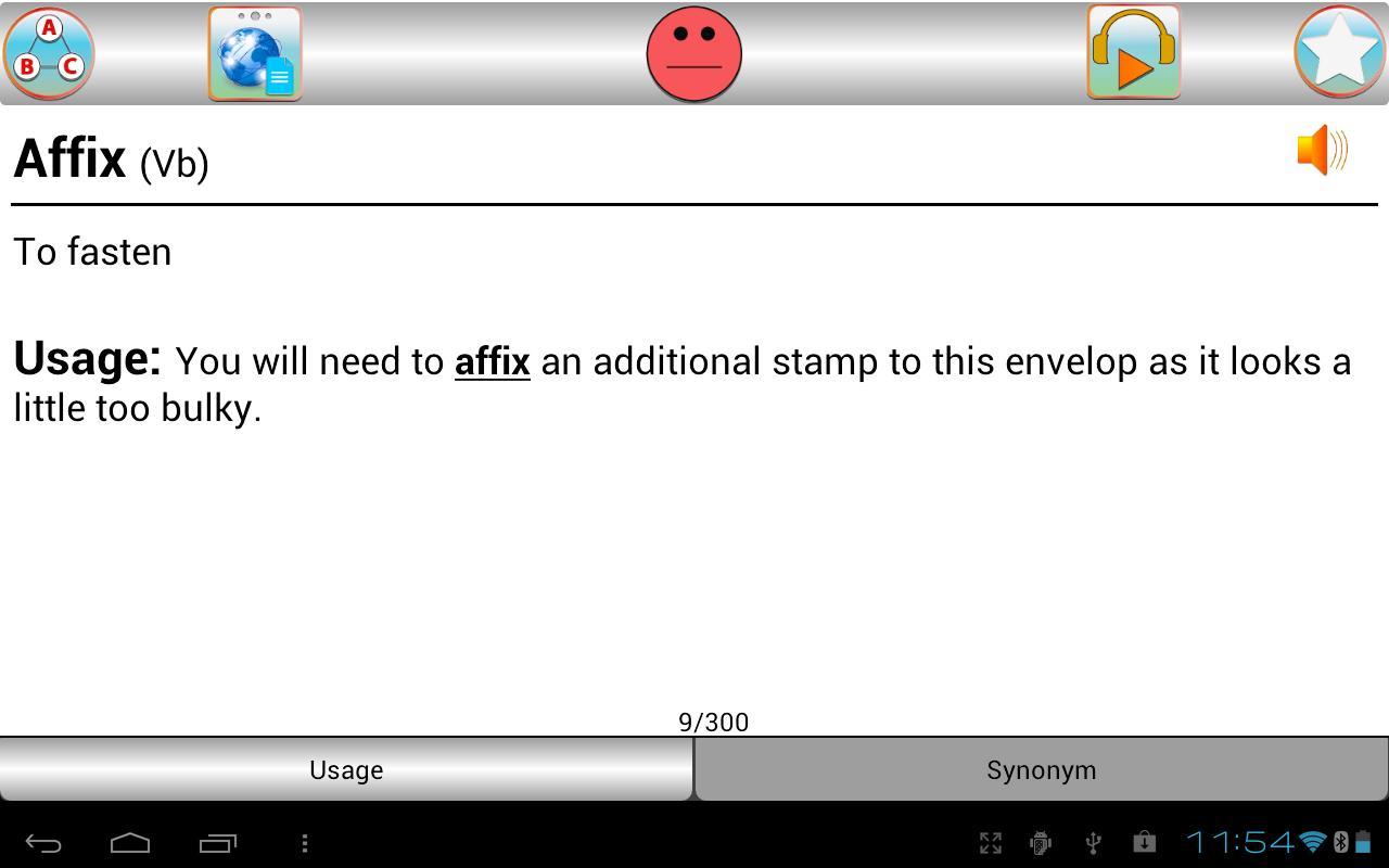gmat vocabulary software