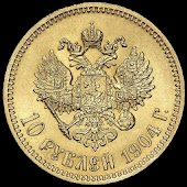 Russian Imperial Coin Flip