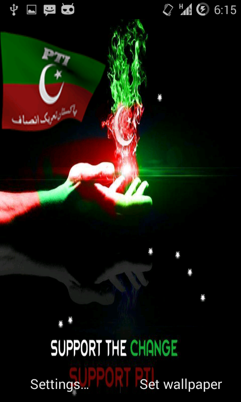 what s new new pakistan tehrik e insaf hd wallpapers animated pti flag ...