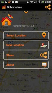 Gohome Arrival time sms - free- screenshot thumbnail
