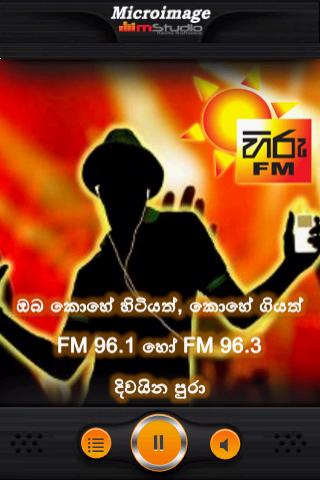 Hiru FM Mobile - screenshot