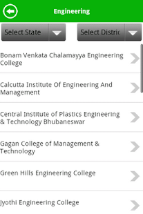 India Colleges - screenshot thumbnail