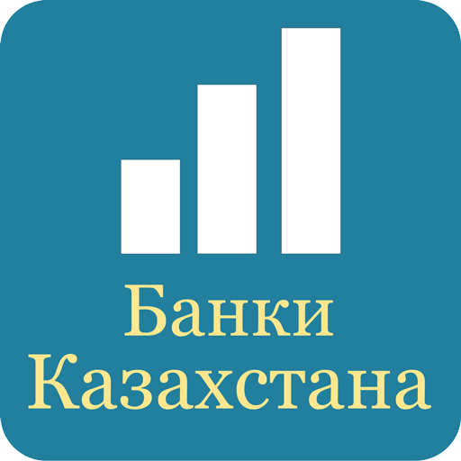 Banks of Kazakhstan
