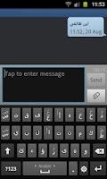 Screenshot of اين هاتفي