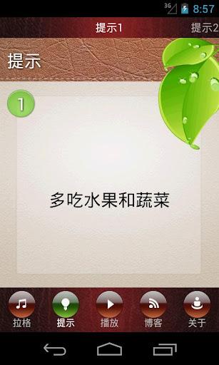 音乐疗法对高血压 健康 App-愛順發玩APP