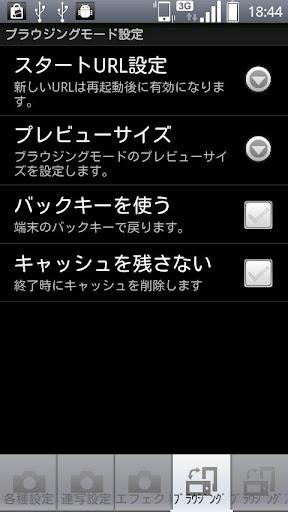 SilentCamera NINJA FREE 1.8.2 PC u7528 8
