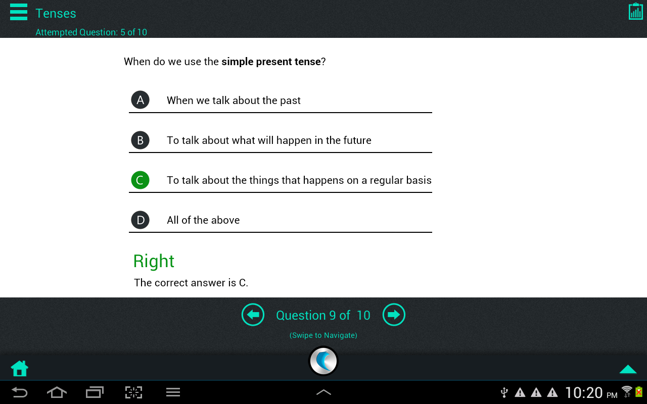 English Grammar - screenshot