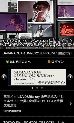 SAKANAQUARIUM(A) 2.1.2 Windows u7528 1