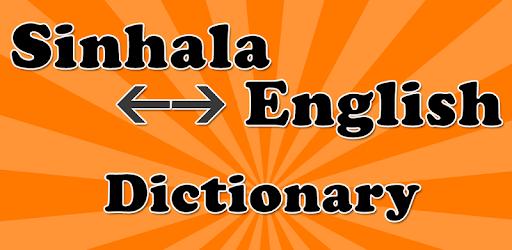 Ebook sinhala free download translation