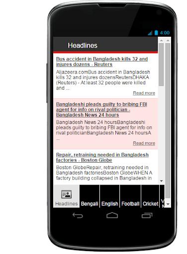 免費新聞App|Bangladesh Breaking News|阿達玩APP