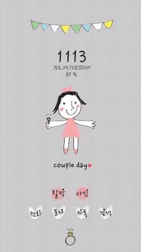 귀여운 커플 女 테마 홈팩