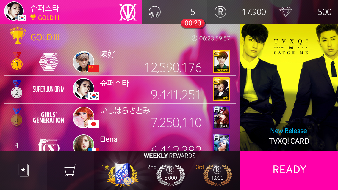 Superstar Smtown Android Apps On Google Play