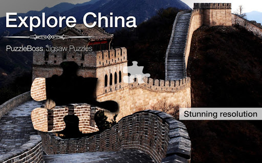 Explore China Jigsaw Puzzles