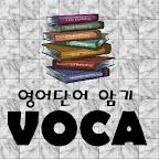 English Vocabulary Memory