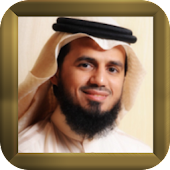 القرآن الكريم _أبو بكر الشاطري