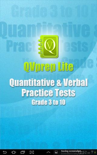 的QVprep Lite:3级至10 玩教育App免費 玩APPs