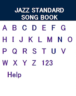 Jazz Song Book Screenshot