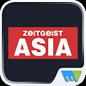 ZeiTGeiST ASIA icon