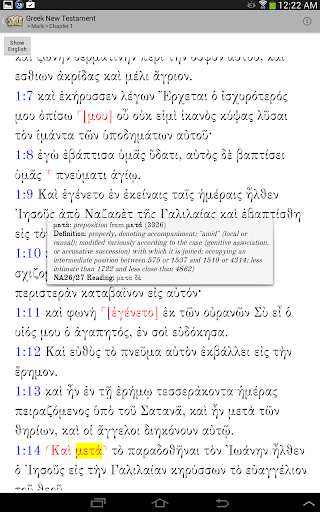 【免費書籍App】Bible: Greek NT *3.0!*-APP點子