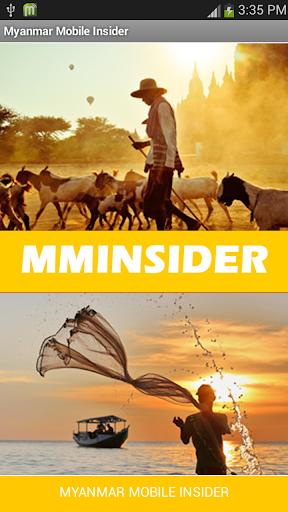 Myanmar Mobile Insider