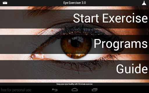 【免費健康App】Eye Exerciser-APP點子