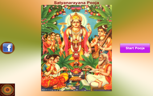 Sri Satyanarayana Swami Pooja