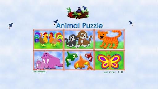 動物のパズル - 子供のための