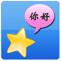 Daily Chinese icon