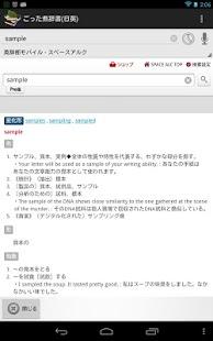 大雜燴字典 日文英文