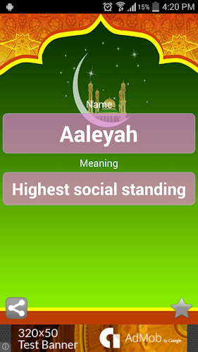 Download Islamic Names with Meanings APK latest version app