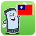 Taiwanese applications icon