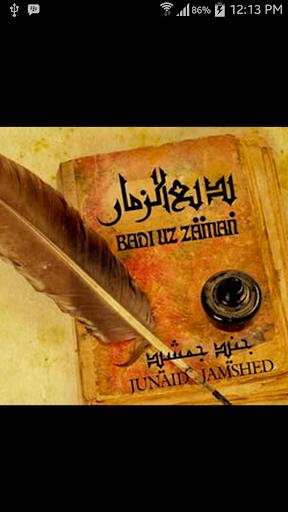 Junaid Jamshed Badi-Uz-Zaman
