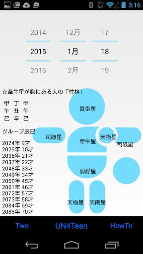 UN4u30c6u30a3u30fcu30f3 1.1.5 Windows u7528 1