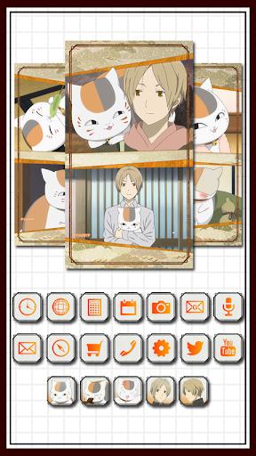 きせかえアプリ 「夏目友人帳」