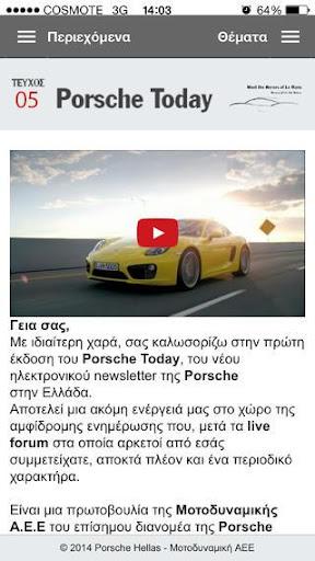Porsche Today