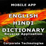 English Hindi Dictionary  Free
