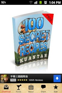 Kuantan Foods - screenshot thumbnail