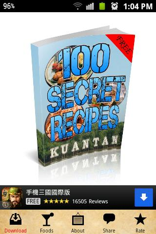Kuantan Foods- screenshot