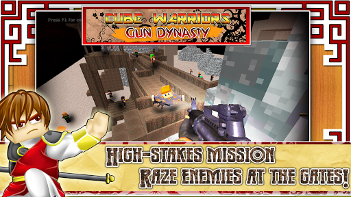 Cube Warriors Gun Dynasty
