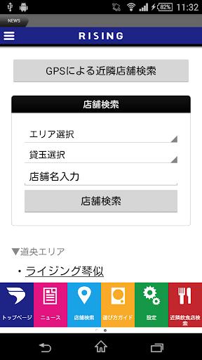u30e9u30a4u30b8u30f3u30b0 1.0.1 Windows u7528 2