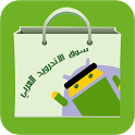 Android Arabic Apps Market icon