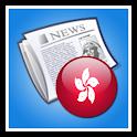 香港新闻 icon