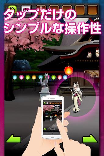 【免費冒險App】謎解き脱出ゲーム 妖怪!アヤカシ町からの脱出-APP點子