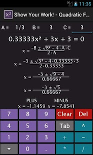Quadratic Equation Solver - screenshot thumbnail